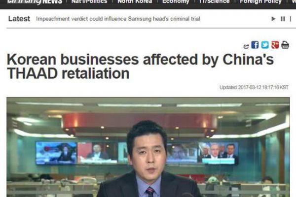3400名中国游客在韩国济州岛拒绝下邮轮
